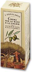 Крем для рук и ногтей с оливковым маслом и витамином Е