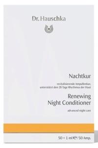 Косметическое средство для лица Hautkur 50х1 мл