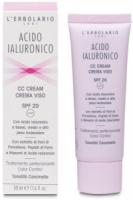 CC-крем с гиалуроновой кислотой для выравнивания цвета кожи лица SPF20, тон Карамель