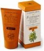 Солнцезащитное молочко для лица и тела с маслом аргании и витамином Е SPF20